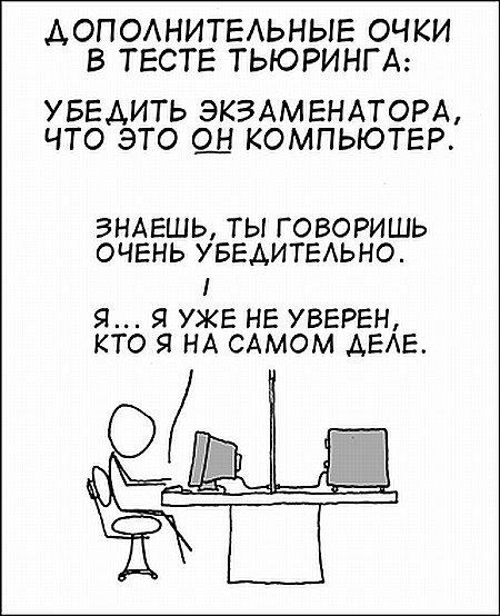 test_tjuringa